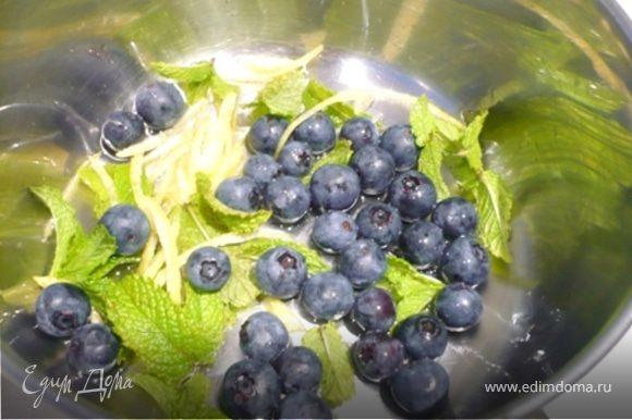 УКРАШЕНИЕ: сахар и 1/2 стак. воды нагреть на маленьком огне до растворения сахара. Увеличить огонь и поварить 2-3 минуты. Снять с огня и охладить. Добавить оставшиеся ягоды, мяту и лимонную стружку и перемешать. Украсить этим желе перед подачей.