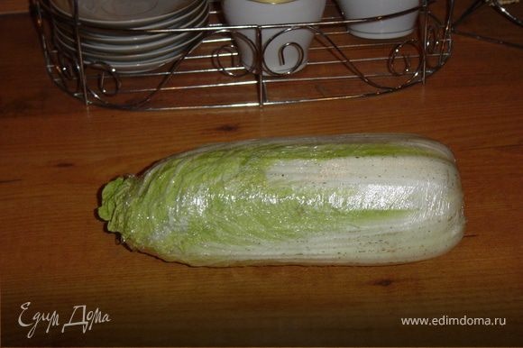 Берем капусту