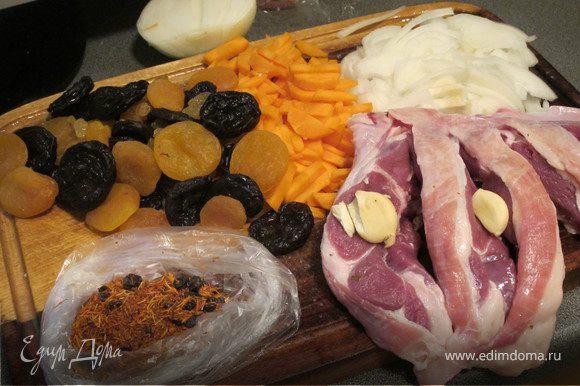 Мясо промыть, просушить, нарубить средними кусочками. Лук нарезать полукольцами, морковь соломкой, чеснок очистить.Сухофрукты промыть.