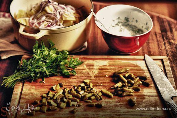Нарезаем в миску, картошку крупними кусочками (2см), красный лук и солёные огурчики. Крупно нарезаем зелень, посыпаем картофель. заправляем салат настоявшимся соусом. Подавать можно сразу, но лучше дать пропитаться 1-2 часа в холодильнике.