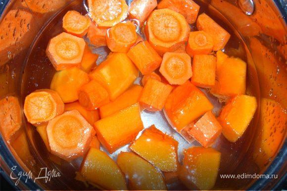 Отварить до готовности тыкву и морковь в подсоленной воде. Вынуть.