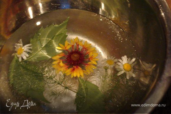 Нам понадобятся две миски разного диаметра. В большую глубокую миску наливаем немного воды, в воду помещаем цветы и листья и отправляем в морозильную камеру. Когда образуется лед, достать миску из морозильной камеры и разместить внутри нее миску меньшего диаметра. Закрепить ее при помощи клейкой ленты. Теперь нужно залить охлажденной водой и разместить цветы и листья. Ставим в морозильную камеру на 2 -3 дня. Через три дня достаем миски из морозильной камеры, убираем клейкую ленту и окунаем миску в кипяток, чтобы высвободить ледяную чашу. Чашу можно хранить в морозильной камере до момента подачи к столу. Вот и весь процесс изготовления чаши-красавицы!