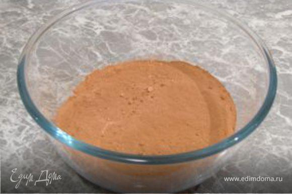 Детскую смесь (или сухое молоко) перемешать с какао.