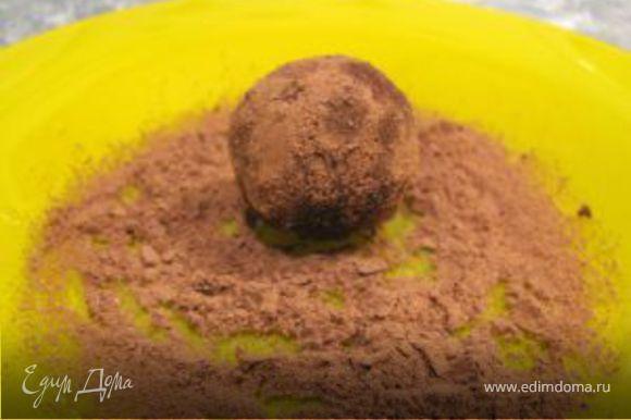 Из теплой массы сформировать шарики величиной с грецкий орех. Обвалять шарики в смеси из какао и сахарной пудры. Также трюфели можно обвалять в молотых орехах или кокосовой стружке.