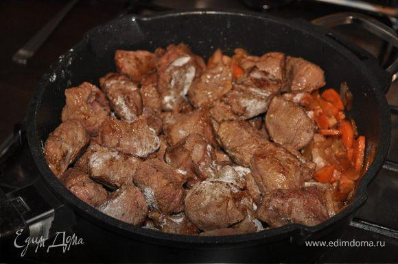 Разогреть духовку до 230 градусов. Тонкими ломтиками нарезать морковь и лук. Обжарить в масле, оставшемся после жарки говядины. Слейте масло. В овощи выложите бекон и говядину. Посолите, поперчите, посыпьте мукой и встряхните, так, чтобы мука ровным слоем покрыла кусочки мяса.
