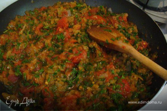 Луковицу почистить и мелко порезать. Слегка пожарить, зо золотистого цвета, на растительном масле. Добавить очищенные от кожицы и порезанные томаты, порезанную зелень, потушить на небольшом огне 5-7 минут.
