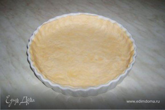 Круглую форму (~26 см.) хорошо смазать. Муку, соль, масло и воду смешать и замесить тесто, чтобы оно было элостичное. Тето расскатать и выложить его в форму.