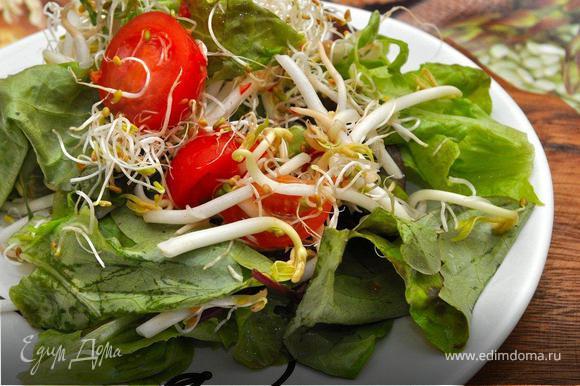 Готовые овощи вынимаем на разделочный стол, а в противень высыпаем булгур. Овощи измельчаем ножом, добавляем в булгур вместе с рубленой петрушкой. Тщательно перемешиваем и отправляем обратно в духовку еще минут на 20 при 180°С, периодически помешивая. За это время сделаем свежий салат. Для этого в миске смешаем наши салатные листья с половинками помидор, ростками люцерны и фасоли. Заправим салат солью, перцем, оливковым маслом и бальзамическим уксусом.