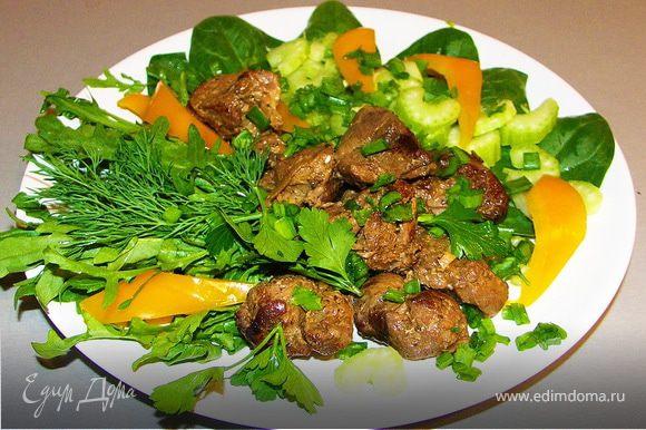 Зелень помоем,порежем и уложим на тарелки.Сбрызнем кунжутным маслом и соком лимона.Выложим на тарелку готовое мясо барашка(нежное и ароматное) и можно кушать)Приятного аппетита!:)