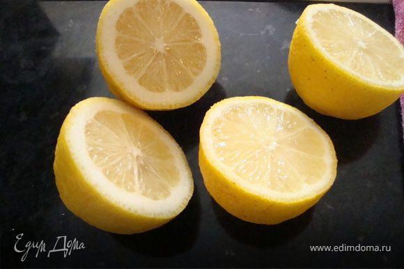 Берем еще сок двух лимонов,смешиваем с сахарной пудрой,подогреваем на медленном огне,добавляем 0.5 ст воды.