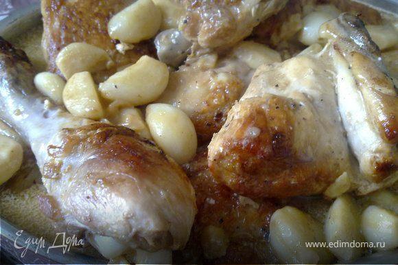 На дно кастрюли (с соусом) выложить куски курицы и поставить без крышки в духовку на 20 минут, периодически поливая курицу соусом. Перед подачей курицу выложить на блюдо. Муку смешать со сливками, добавить к соусу, добавить еще 1 ст.л. коньяка, дать закипеть, проварить еще 5 минут, и подать к курице полив ее сверху. Чеснок получился очень ароматным, сладким. Очень вкусно в этот соус макать хлеб.