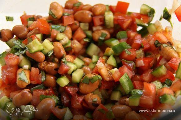 2. Смешиваем помидор, огурец, лук и базилик с фасолью, солим, добавляем 5-7 гр. оливкового масла и бальзамический уксус.