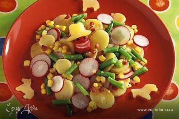 зеленая фасоль, кукуруза, картошка, редиска, поджаренная кубиками ветчина