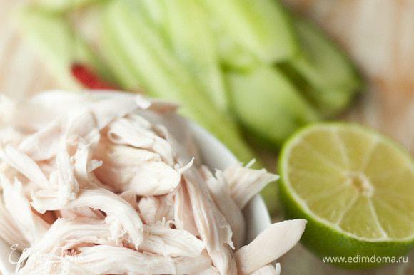 С курицы снять кожу, мясо отделить от костей и разобрать его на длинные тонкие волокна.