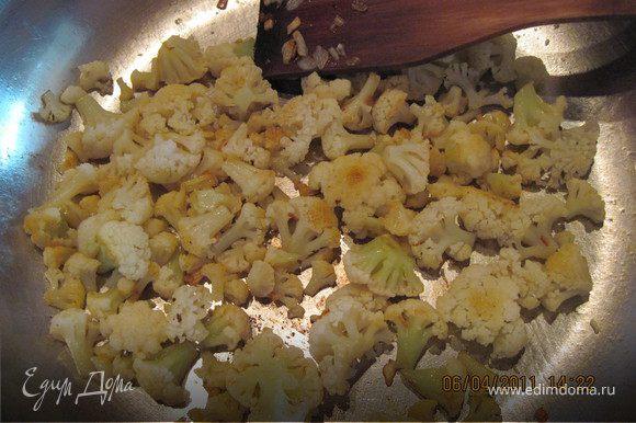 Цветную капусту отварить в течении минуты. Отбросить на дуршлаг. Раздавить чеснок, мелко порезать, обжарить вместе с капустой. Можно еще бекон добавить это принесет более пикантный вкус