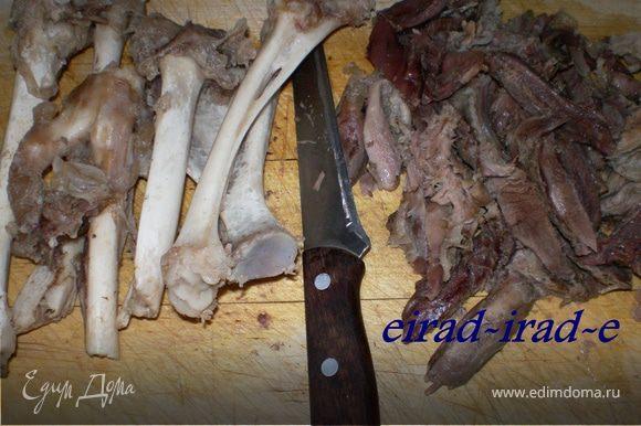 Вынимаем голяшки из бульона,отделяем мясо от костей ,режем на кусочки,