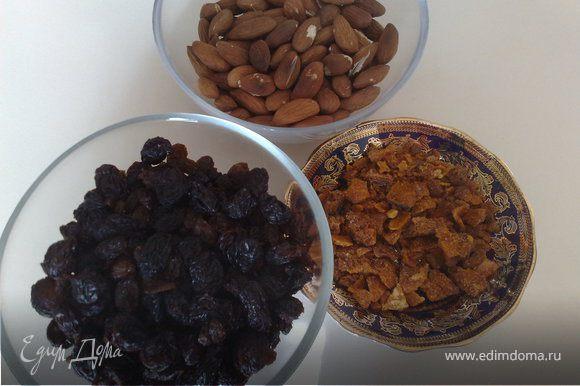 Подготовить заранее: вымыть и высушить изюм (у меня черный крупный);прокалить на сковороде миндаль в течение 5-7 минут; сделать апельсиновые цукаты (можно использовать готовые).