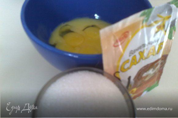 Поставить опару: в большую миску просеять половину муки, смешать с дрожжами, добавить теплое молоко, замесить тесто. Поставить в теплое место.