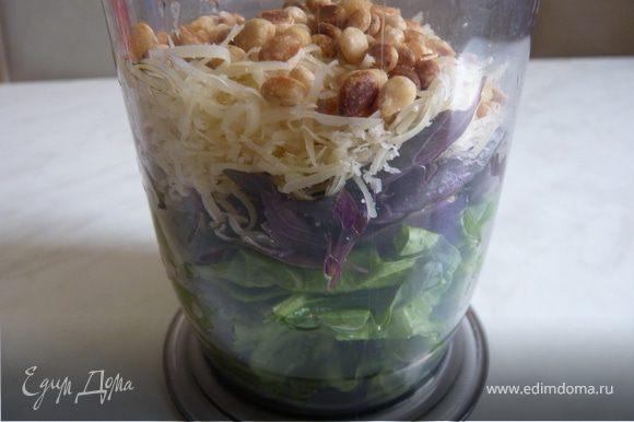 Приготовить песто: в чашу блендера влить оливковое масло и лимонный сок, положить чеснок, орехи, сыр и зелень. Измельчить до состояния соуса.
