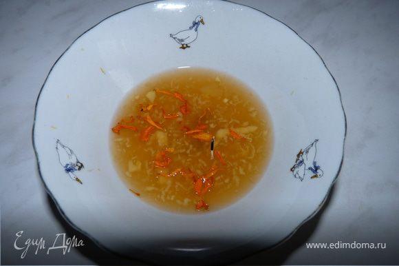 Сделать маринад: смешать сок половинки лимона, коньяк, мёд, натёртый корень имбиря (небольшой кусочек), цветочки шафрана.