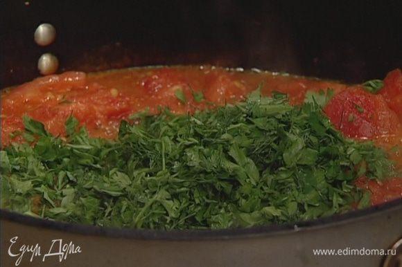 Подавать семгу с соусом из помидоров и зелени.