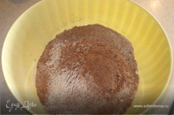 Муку и какао просеять в отдельную посуду.Добавить соль.