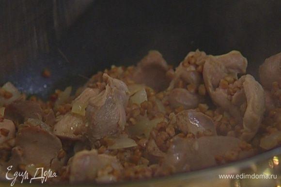 Добавить в сковороду готовую гречку, все еще раз перемешать.