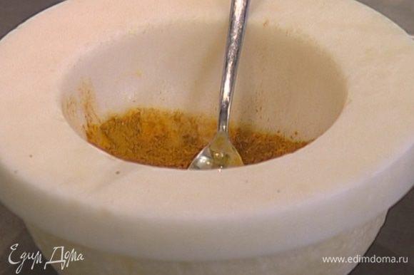 Стручки кардамона раздавить, вынуть зернышки и растереть их в ступке. Добавить соль, перец, корицу, куркуму и все перемешать.
