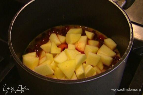 Яблоко очистить от кожицы и, удалив сердцевину с семечками, нарезать кубиками, затем добавить в клюквенный соус и варить 3–4 минуты.