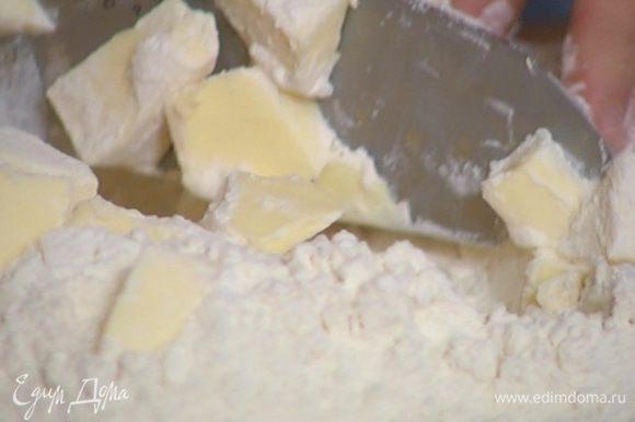 Приготовить тесто: оба вида муки порубить ножом вместе с предварительно охлажденным сливочным маслом, так чтобы получилась мелкая крошка.