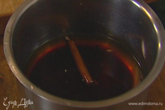 Приготовить маринад для чернослива: палочку корицы выложить в небольшую кастрюлю, влить винный и бальзамический уксус, добавить зерна кардамона, оставшийся сахар и перец горошком, поставить на огонь и довести до кипения.