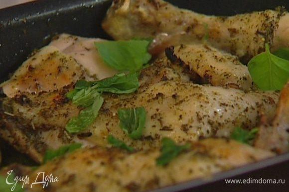 Присыпать цыпленка базиликом, измельченным руками, и подавать.