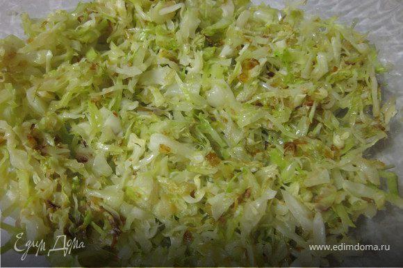 Капусту тонко нашинковать, лук мелко нарезать, обжарить на сковороде минут 5–7 до мягкости капусты, остудить.