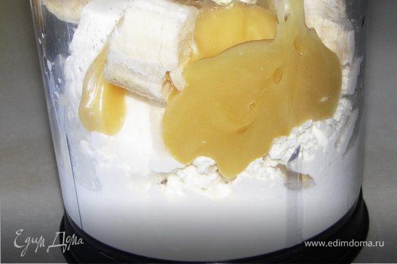Купим творог и питьевые сливки с самым маленьким сроком годности,не перезрелые бананы и приступим к приготовлению:)Творог,банан порезанный,мёд,ванильный экстракт и сливки(сначала налейте 50-70г)помещаем в блендер и измельчаем.Если консистенция требует подливаем ещё сливки.У меня ушло примерно 150мл сливок,но думаю,что всё зависит от консистенции творога.