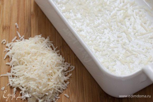 Керамическую форму для выпечки смазать сливочным маслом, присыпать натертым пармезаном (часть сыра оставить).