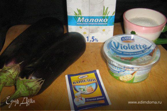 Продукты необходимые для приготовления баклажанного крема