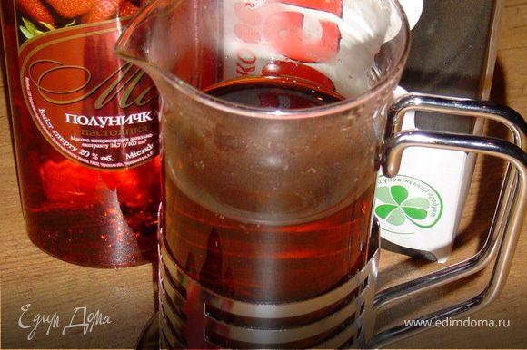 В бокалы добавляем по несколько кубиков льда, доливаем клубничную настойку, сахарный сироп, молоко и чай. Сверху выкладываем измельченные ягоды свежей клубники и наслаждаемся!