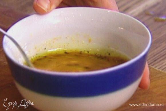 Приготовить заправку: соединить оливковое масло, рисовый уксус, сок лайма, горчицу и соевый соус, посолить, поперчить и перемешать.