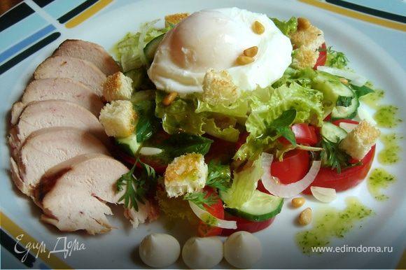 Выложить на в центр тарелки 1/4 салата,полить его соусом,вокруг расположить кусочки копчёной курицы.На салате расположить яйцо-пашот.Обсыпать салат сухариками,кедровыми орешками и пластинками пармезана.Приятного аппетита!