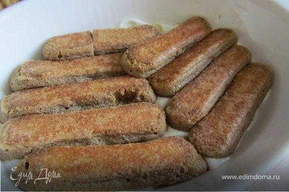 Печенье Савоярди по очередно обмакиваем на пару секунд в охлажденный кофе и укладываем на крем.