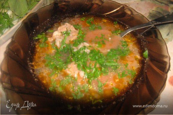 Суп снять с огня и оставить на 20 минут. Подавать с рубленой зеленью. Приятного аппетита!!!