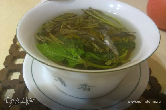 Я запивала вот таким красивеньким зеленым чаем с мятой, и тимьяном)))