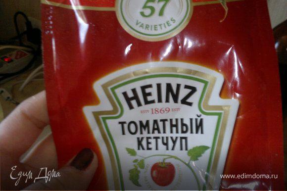 смазываем кетчупом тесто