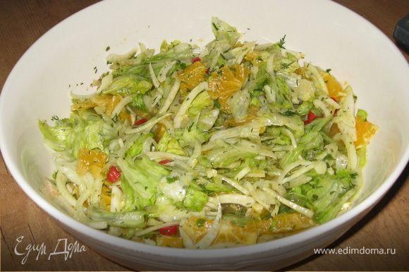 1. как только фенхель настоялся, сливаем лимонную воду и откидываем фенхель на салфетку, что бы обсушить (по моему мнению в любой салат негоже добавлять мокрые ингредиенты – вкус сразу становится каким-то водянистым, так что все овощи я от лишней воды избавляю) и сразу добавляем к апельсинам и салату 2. достаем из холодильника настоявшийся дрессинг и заправляем им уже готовый салат 3. обязательно добавляем в салат хоть чуть-чуть соли ( потом каждый может добавить себе соли по вкусу – но основа любого блюда обязательно должны быть минимально соленой) Voilà – салат готов, осталось только его красиво сервировать и подать :-)