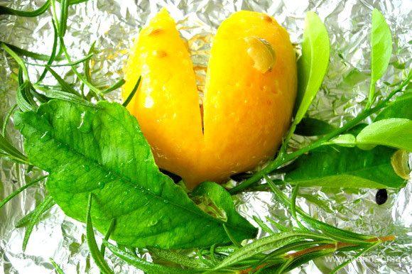 Подготовить соленый лимон и травы.