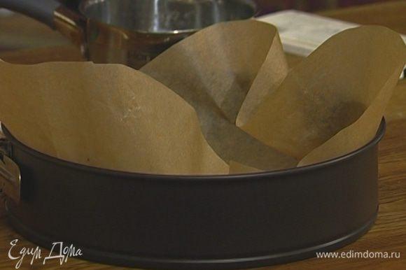 Круглую форму выстелить бумагой для выпечки, смазать бумагу маслом.