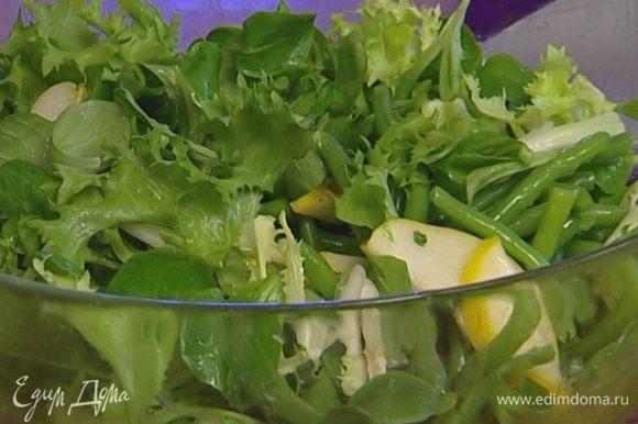 Перемешать фасоль и груши с листьями салата, приправить солью с перцем, добавить ореховое масло и еще раз перемешать.