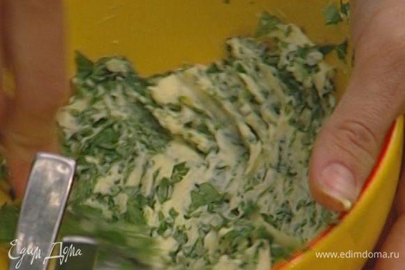 Перемешать предварительно размягченное сливочное масло, петрушку, чеснок, оливковое масло, посолить и поперчить.