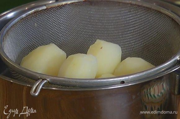 Картофель почистить и отварить в подсоленной воде.