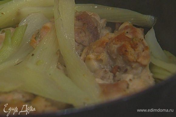 С фенхеля срезать зелень и отложить в сторону, белую часть нарезать длинными полосками, добавить к курице и тушить еще 5 минут, затем выложить все на тарелку.